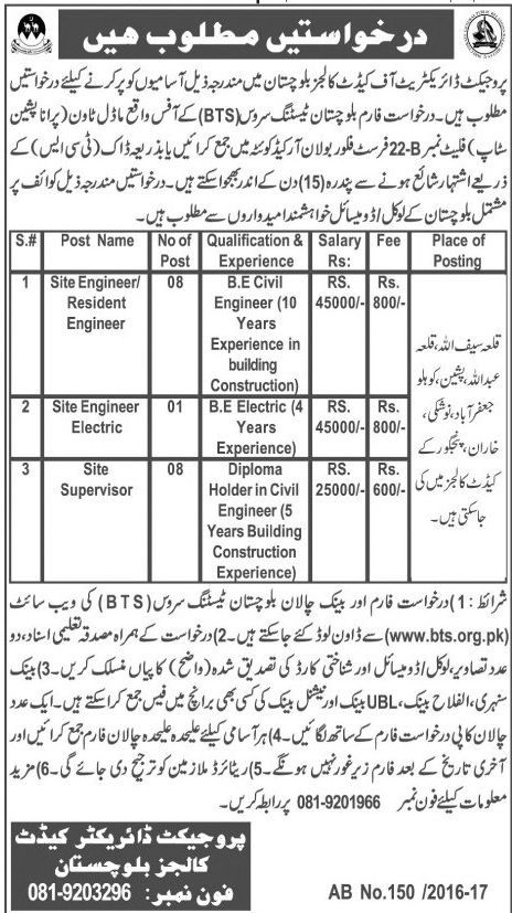 Multiple Jobs In Project Directorate Of Cadet Colleges Balochistan