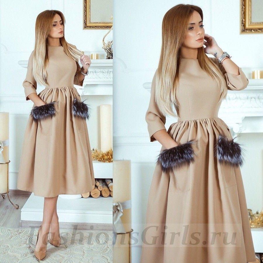 Женское стильное платье купить в