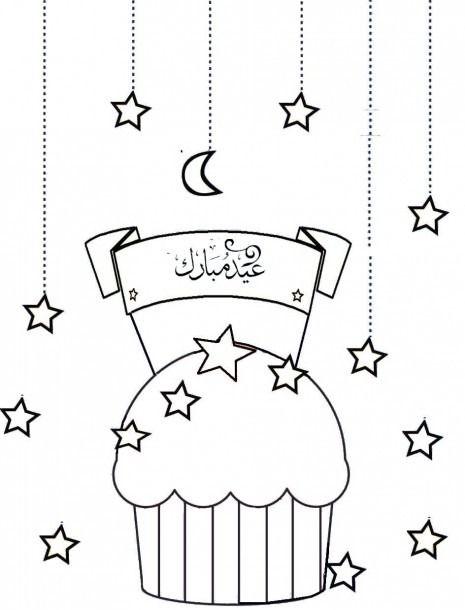 Eid Mubarak Coloring Printables Ramadan Kids Ramadan Activities Eid Activities