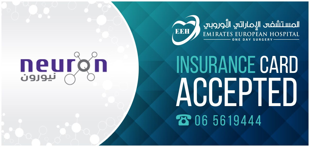 Best Private Hospital In Sharjah Hospital Health Insurance Neurons