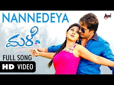 No Problem Vajrakaya Kannada Movie Full HD Video