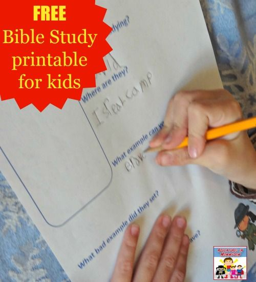 Teaching The Bible To Your Kids Free Bible Study Free Bible And Bible