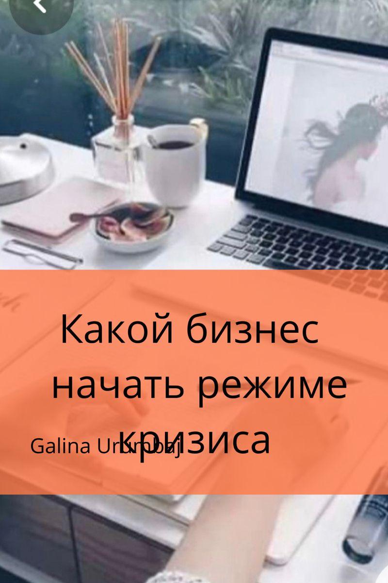 Заработать онлайн азов автобиография образец на работу девушке