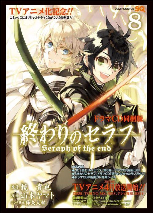 Owari No Seraph Personajes De Anime Imprimir Sobres Anime
