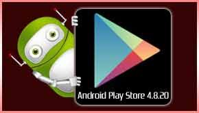 Download Android Play Store 4 8 20 Apk For Android リモート 活性