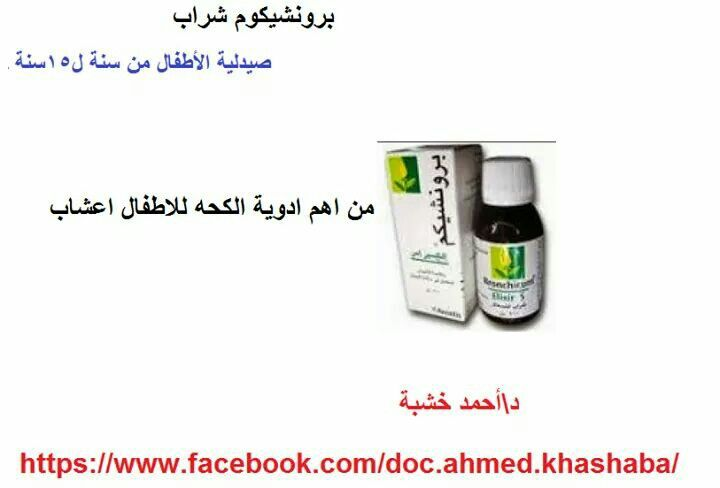 Pin On Pharmacy