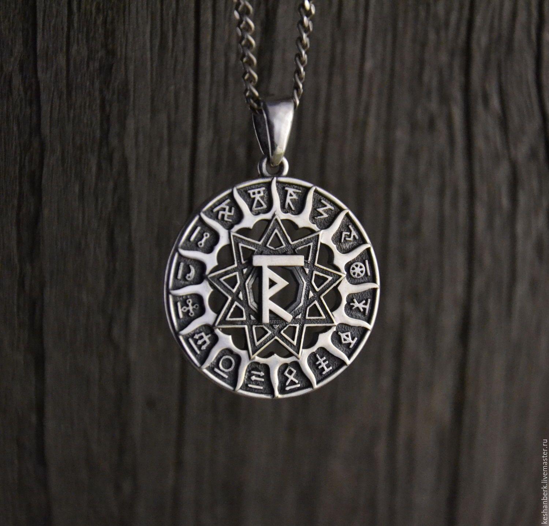 Чертог Раса ( Рыси ) | Мужские украшения, Обереги, Руны