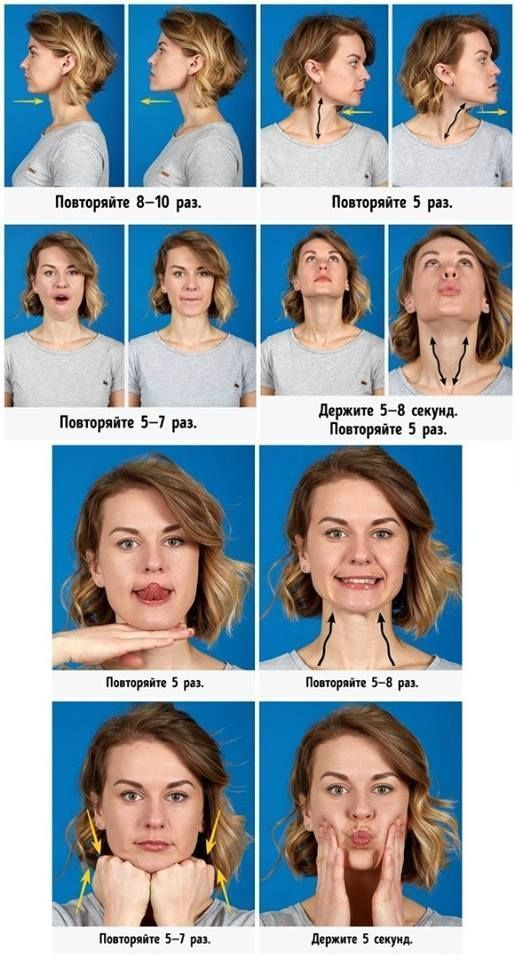 7 Most Effective Exercises To Get Rid Of Chin Exercises Face Exercises Double Chin Exercises