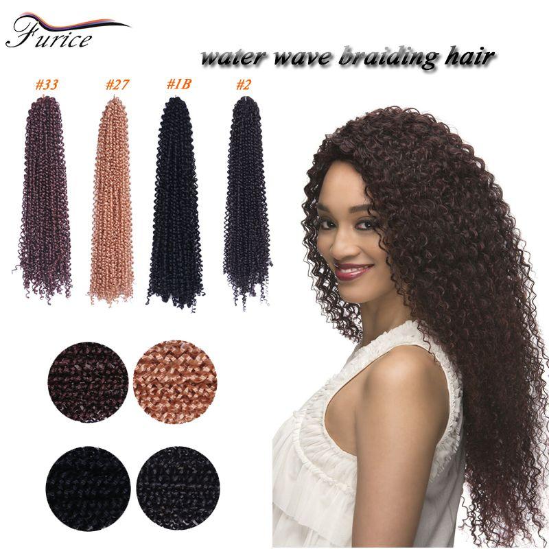 18 Inch 90g Pack Freetress Water Wave Crochet Braids Hair