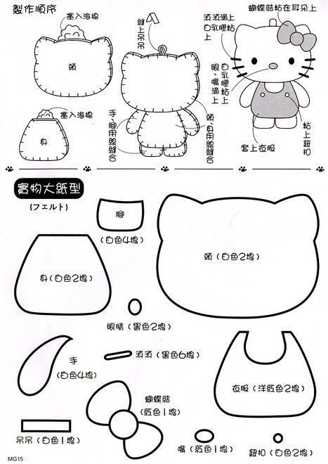 Plantilla para Hello Kitty Fieltro: | manualidades | Pinterest ...