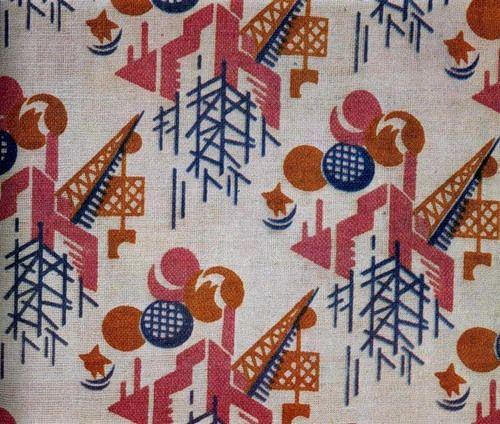 Узоры текстиль сайт ткань оксфорд рип стоп купить в самаре