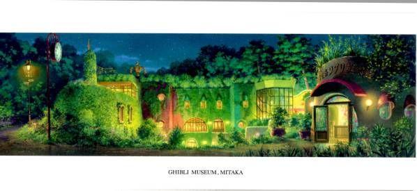 三鷹の森ジブリ美術館限定 ジブリ美術館で発売されているオリジナルポストカード スタジオジブリ所属の美術監督の吉田昇作になります ジブリ美術館 ジブリ 三鷹の森ジブリ美術館