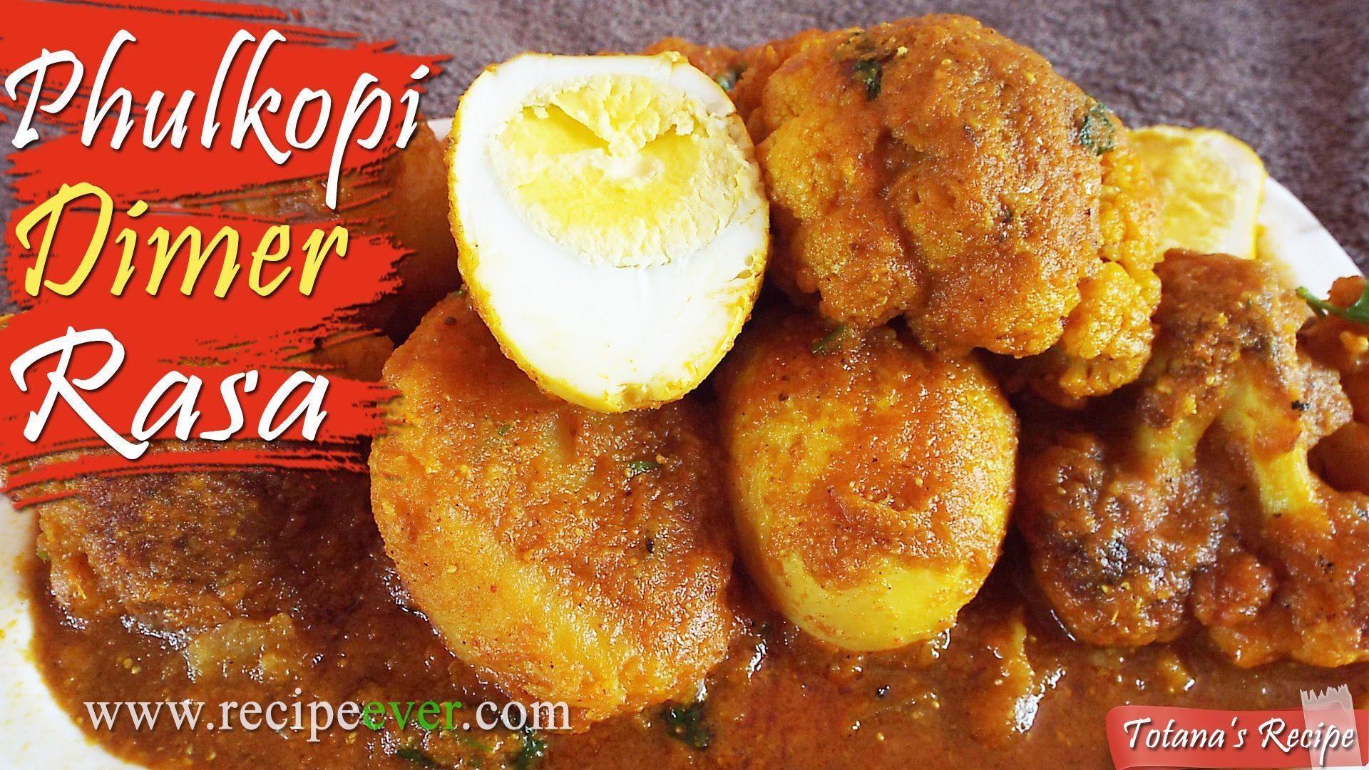 Phulkopi Dimer Rasa Cauliflower Curry Recipe Aloo Phulkopir Dalna Resep Makanan Resep Sederhana Makanan