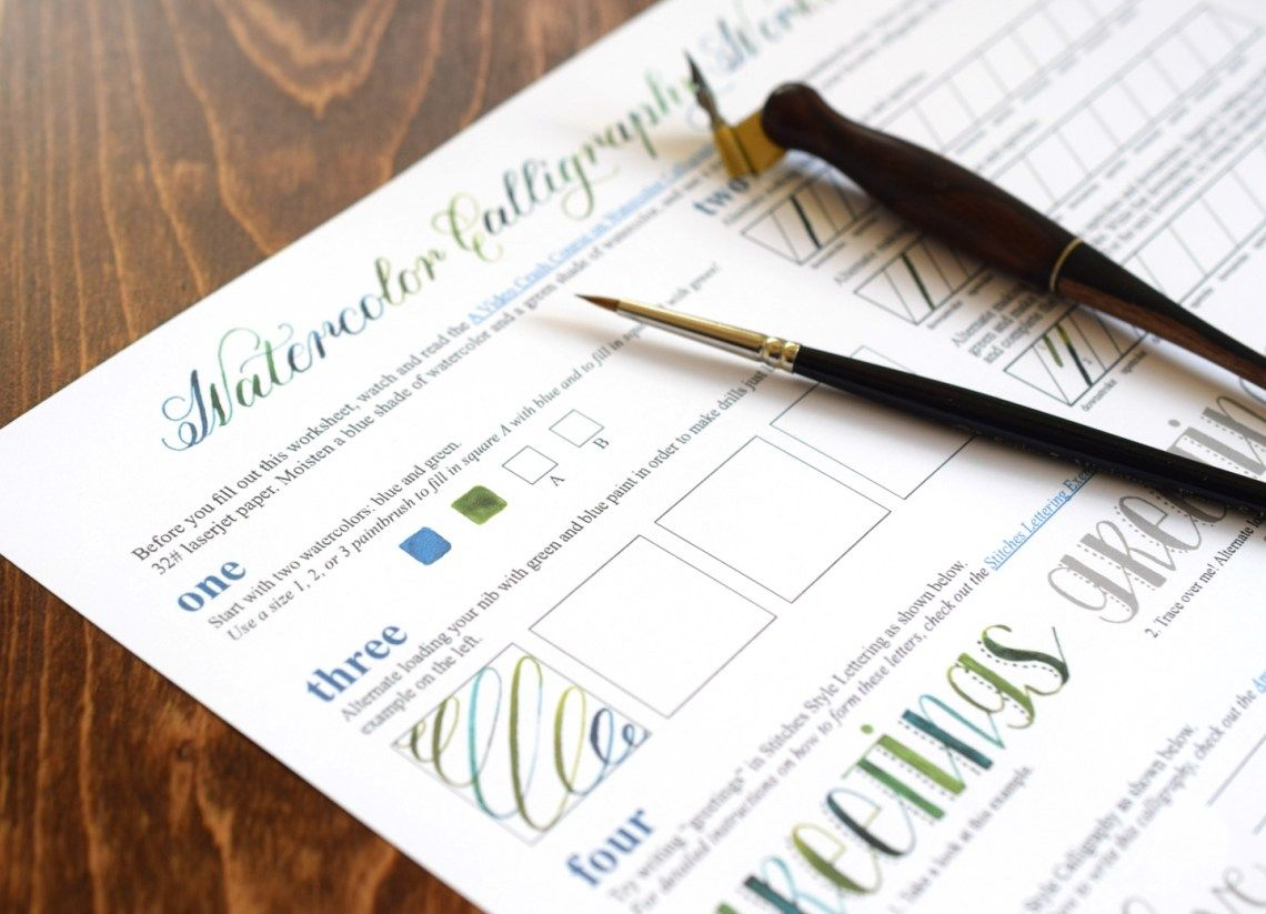 A Free Watercolor Calligraphy Worksheet