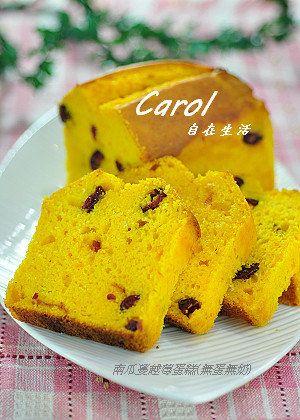 Carol 自在生活 : 南瓜蔓越莓蛋糕(無蛋無奶配方)