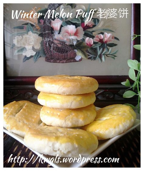 Winter Melon Puff or Wife Biscuit or Sweet Heart Cake (老婆饼) #wintermelon