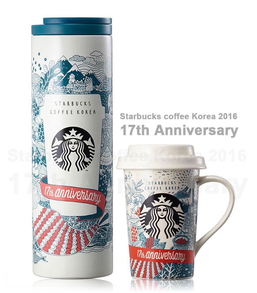 Starbucks Korea 2017 Autumn Limited SS autumn woodland troy tumbler 473ml