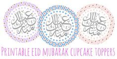 Eid Cards Templates For Free