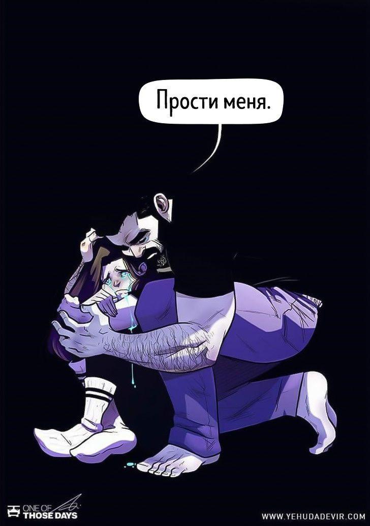 Ьный юмор, КВН, сценки