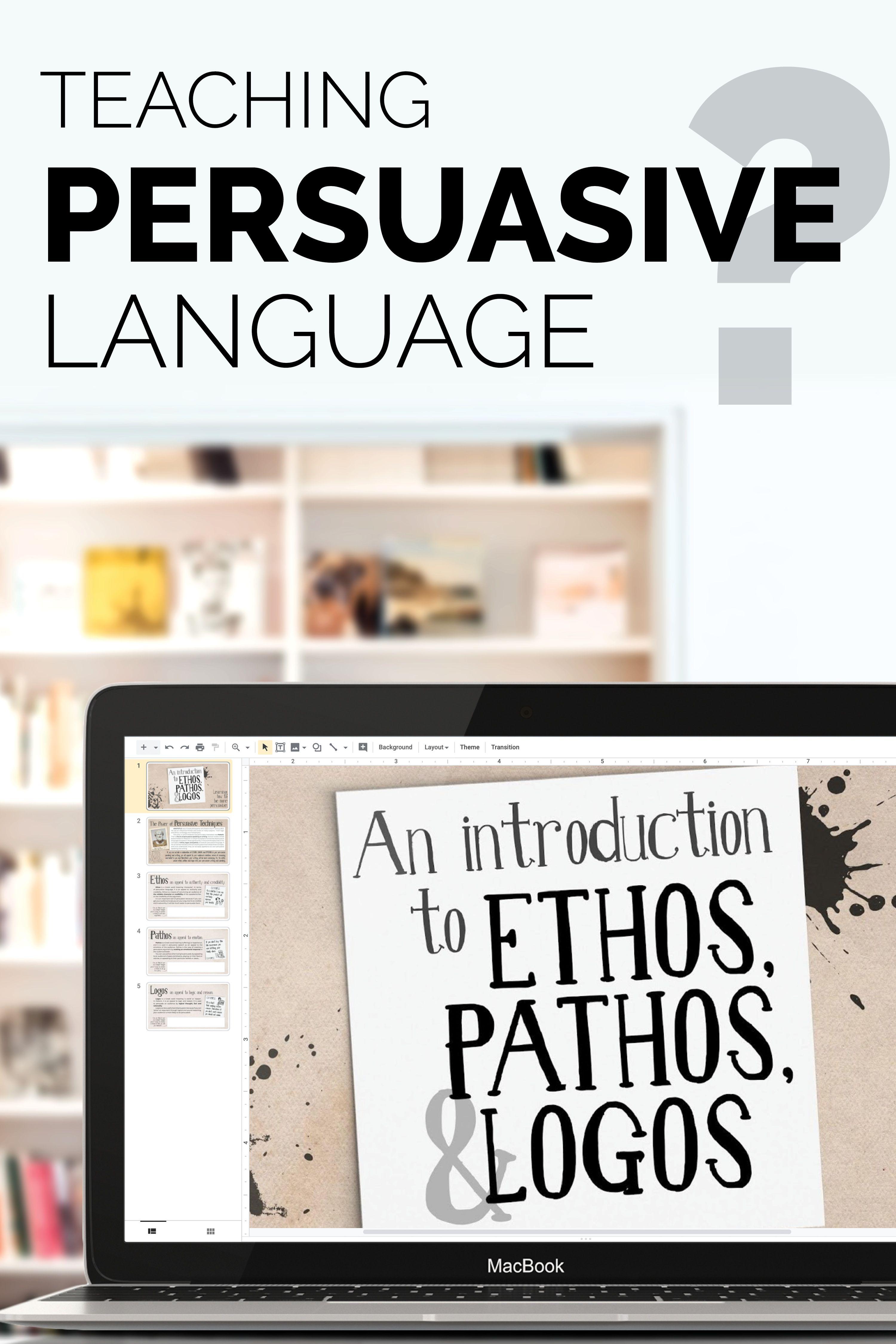 Digital Understanding Ethos Pathos Logos Worksheets Distance Learning Teaching Writing High School Reading Distance Learning