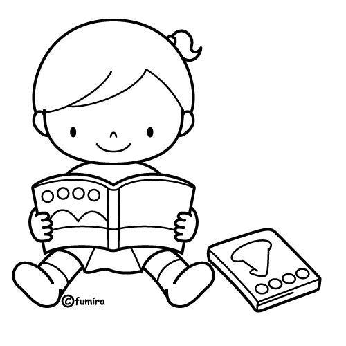 Niños Leyendo Libro Para Colorear Imagui Classroom