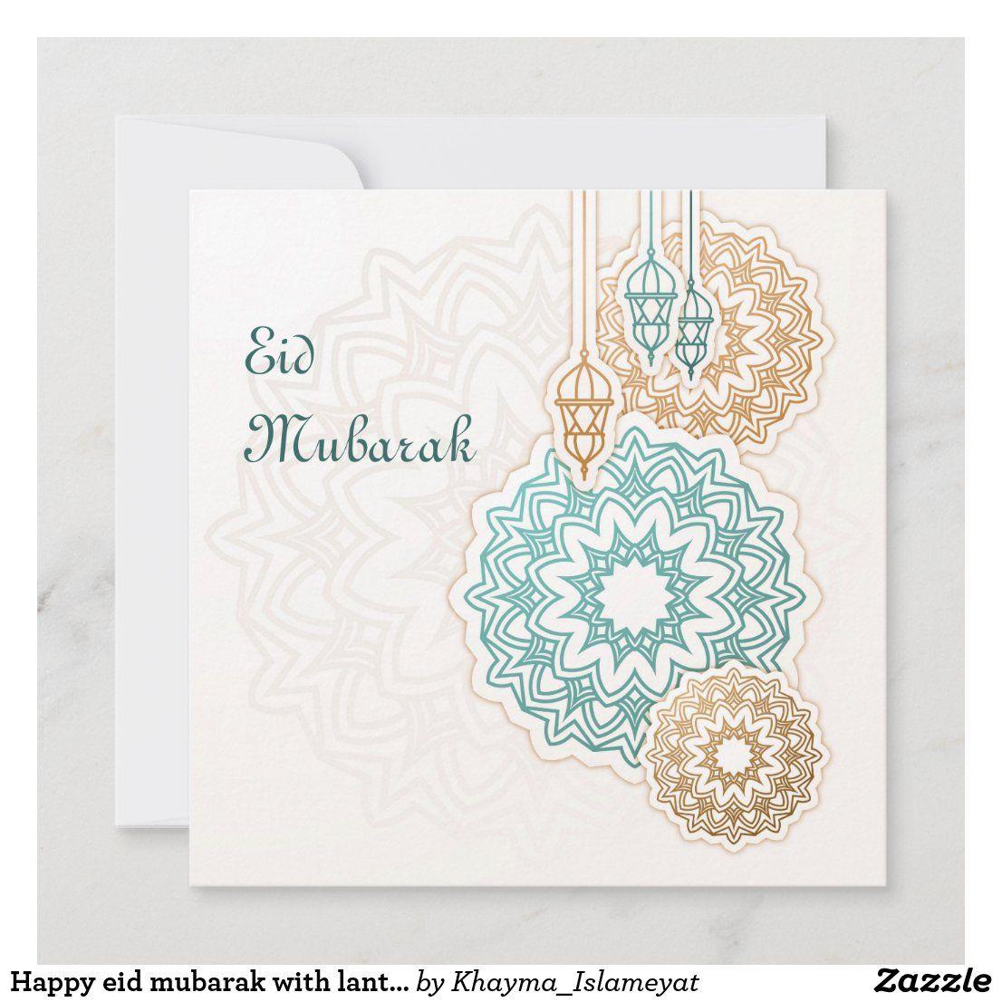 happy eid mubarak card design  create your own eid