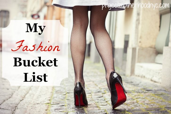 Fashion is a beautiful thing and there are some pieces that I treat like art, because to me - they belong in a museum! These aren't the trendy pieces that you need to switch up season after season,...