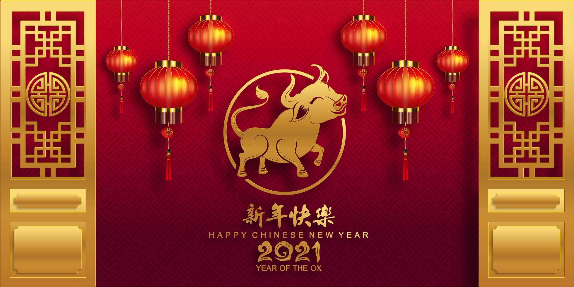 Happy New Year 2021 Chinese New Year 2021 Chinese New Year 2021 Banner