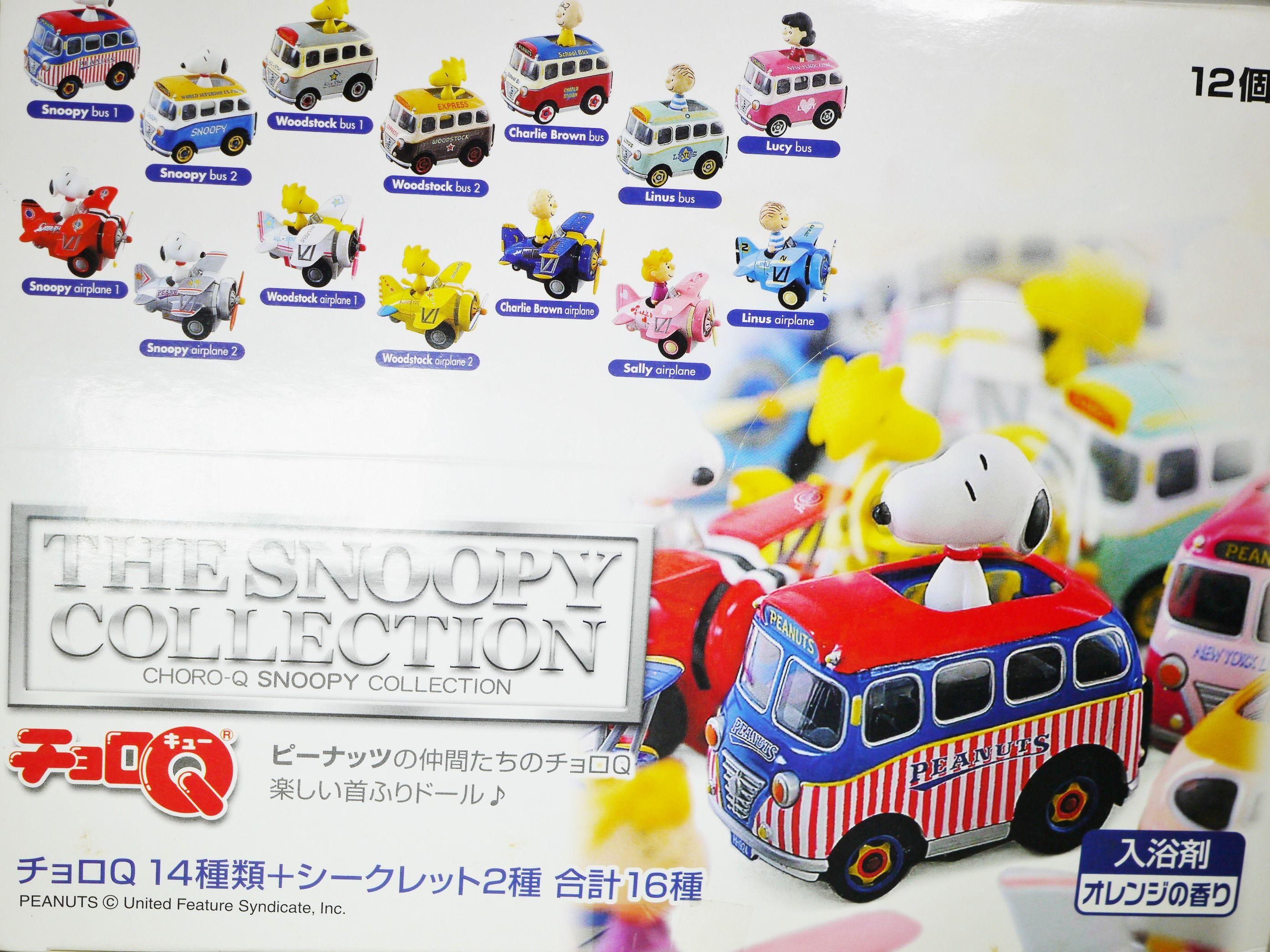 Takara Choro Q Peanuts Comic Snoopy Collection Vehicle Series Full Box 12pc Peanuts Snoopy Comics Snoopy Peanut