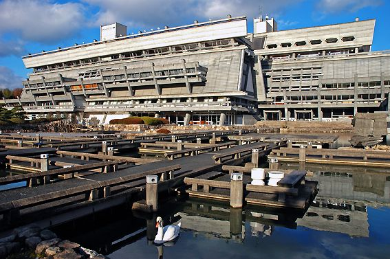 Japan Photo | Kyoto International Conference Center 国立京都国際会館 Otani Sachio ·  Modern Architecture DesignJapanese ...