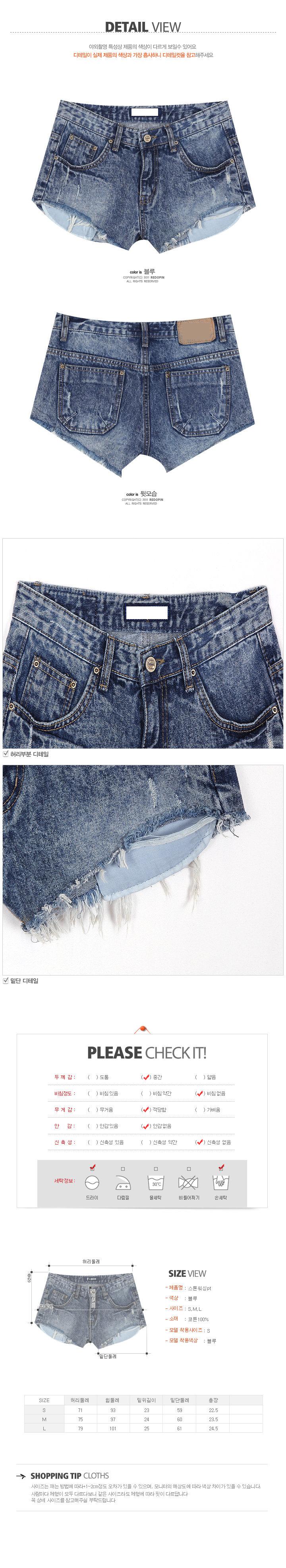 # Jeans Shorts #2dayslook #JeansShorts #sunayildirim www ...