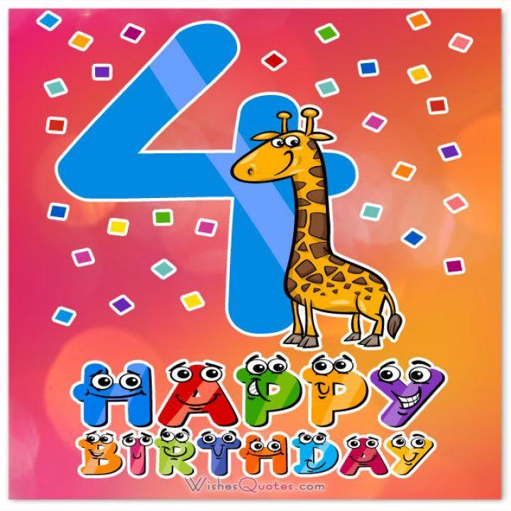 Happy 4th Birthday Wishes For 4 Year Old Boy Or Girl Happy 4th Birthday Birthday Wishes Boy 4 Year Old Boy Birthday