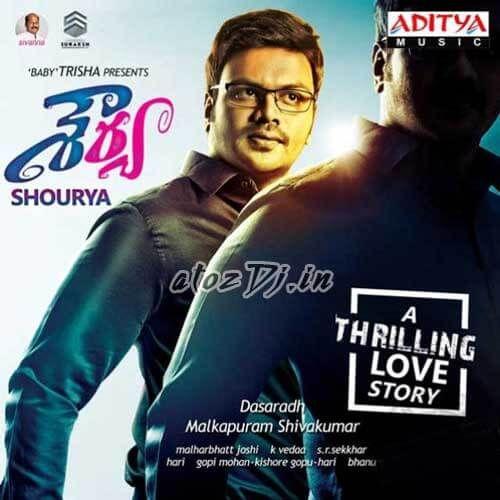 A Telugu Movies Mp3 Songs: Shourya (2016) Telugu Movie Mp3 Songs Free Download Movie