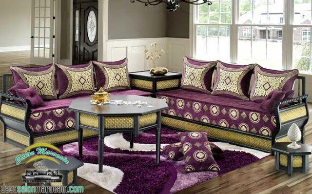 Salon marocain / décoration et superbe conception 2017 : Les vraies ...