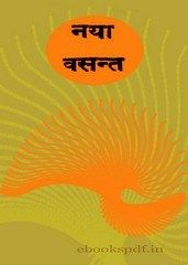 http://www.ebookspdf.in/naya-vasnt-by-sharad-hindi-ebook-pdf/