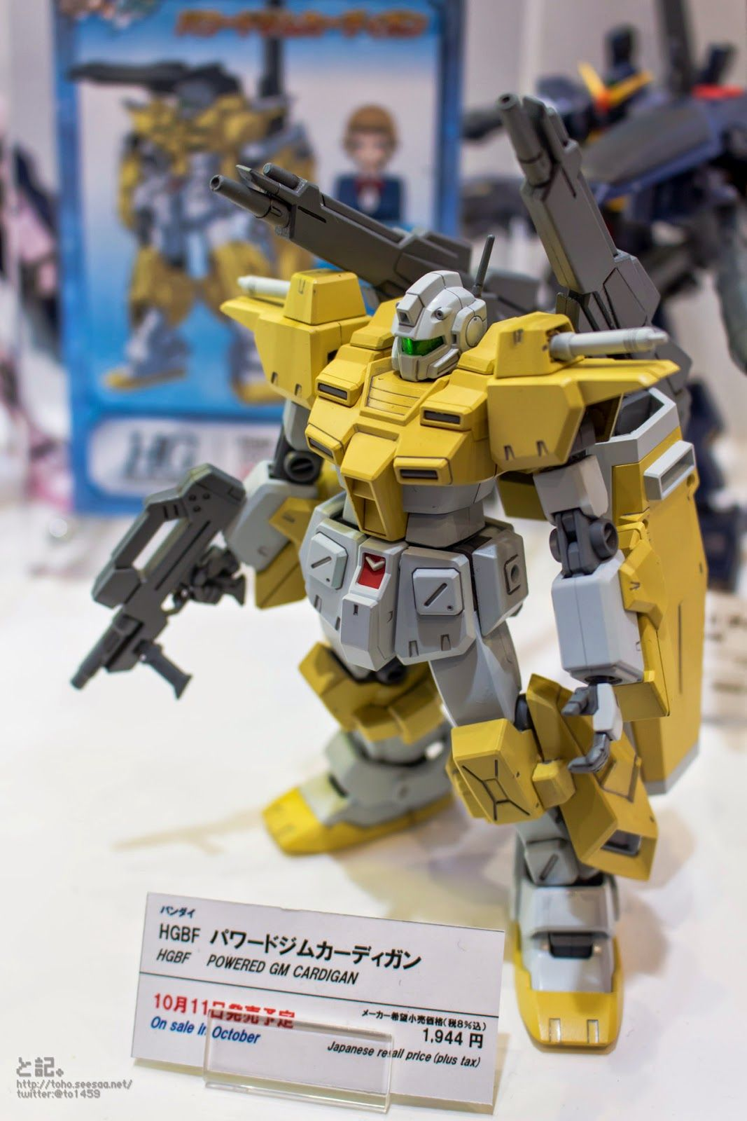 Hg 1 144 Powered Gm Cardigan On Display All Japan Model Hobby