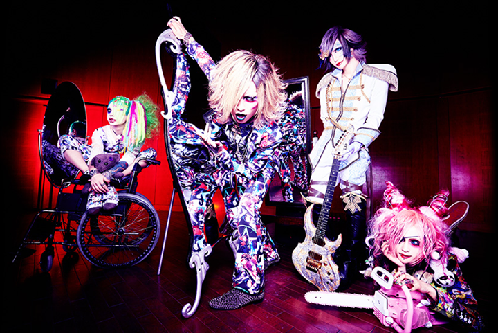 Mejibray New Look