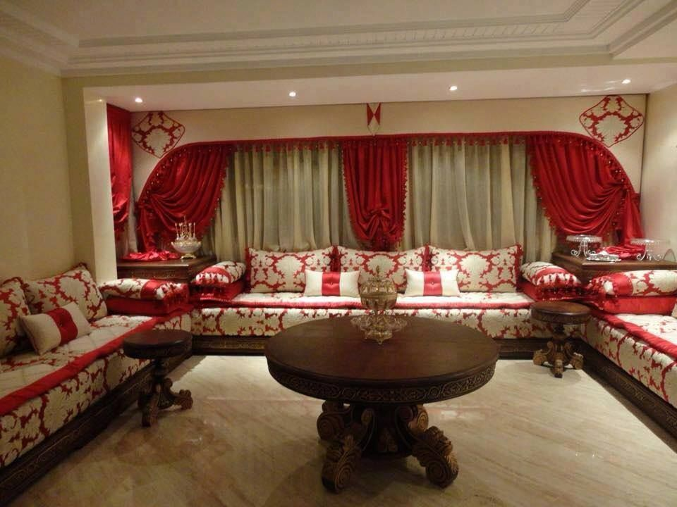 Salon Marocain Haut Design 2019 In 2019 Home Decor