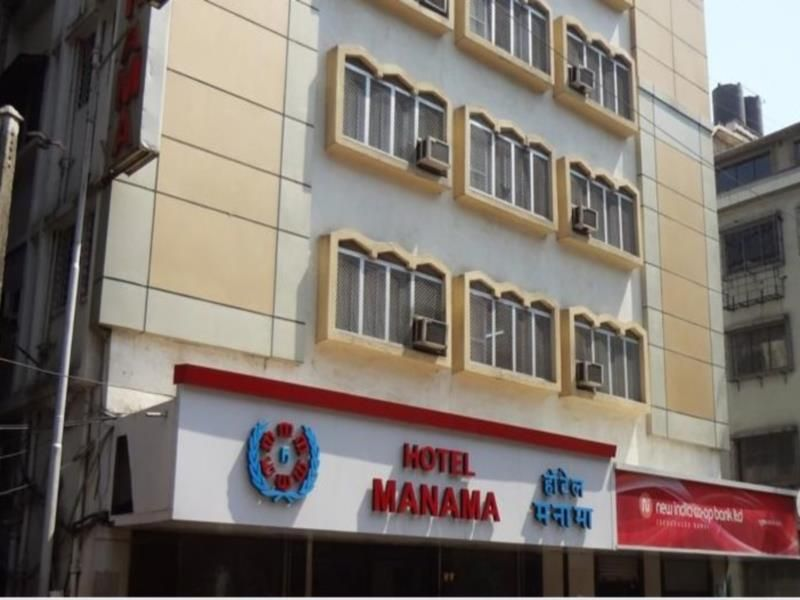 Mumbai Hotel Manama India, Asia Hotel Manama is a popular choice amongst travelers in Mumbai, whether exploring or just passing through. The hotel offers a high standard of service and amenities to suit the individual needs of all travelers. To be found at the hotel are free Wi-Fi in all rooms, 24-hour front desk, 24-hour room service, luggage storage, Wi-Fi in public areas. Guestrooms are designed to provide an optimal level of comfort with welcoming decor and some offering c...