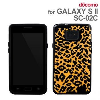 Animal Silicone Cover Case for AT