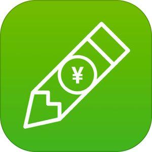 Sorakaze Inc Quickzaim 別の家計簿アプリzaim 無料 への支出