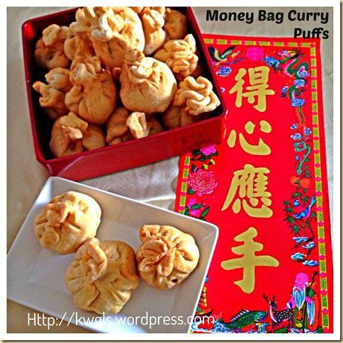 Money Bag For Your New Year–Simple Epok Epok or Curry Puffs | GUAI SHU SHU
