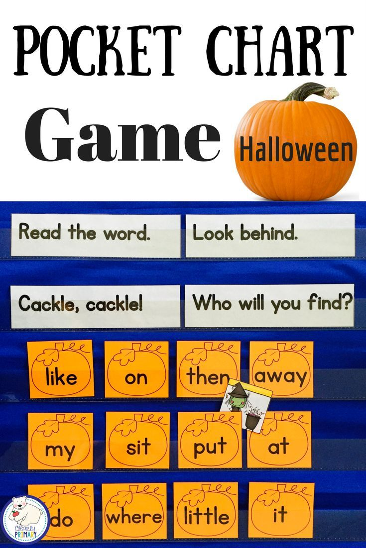 Halloween & Thanksgiving Sight Words Pocket Chart Game
