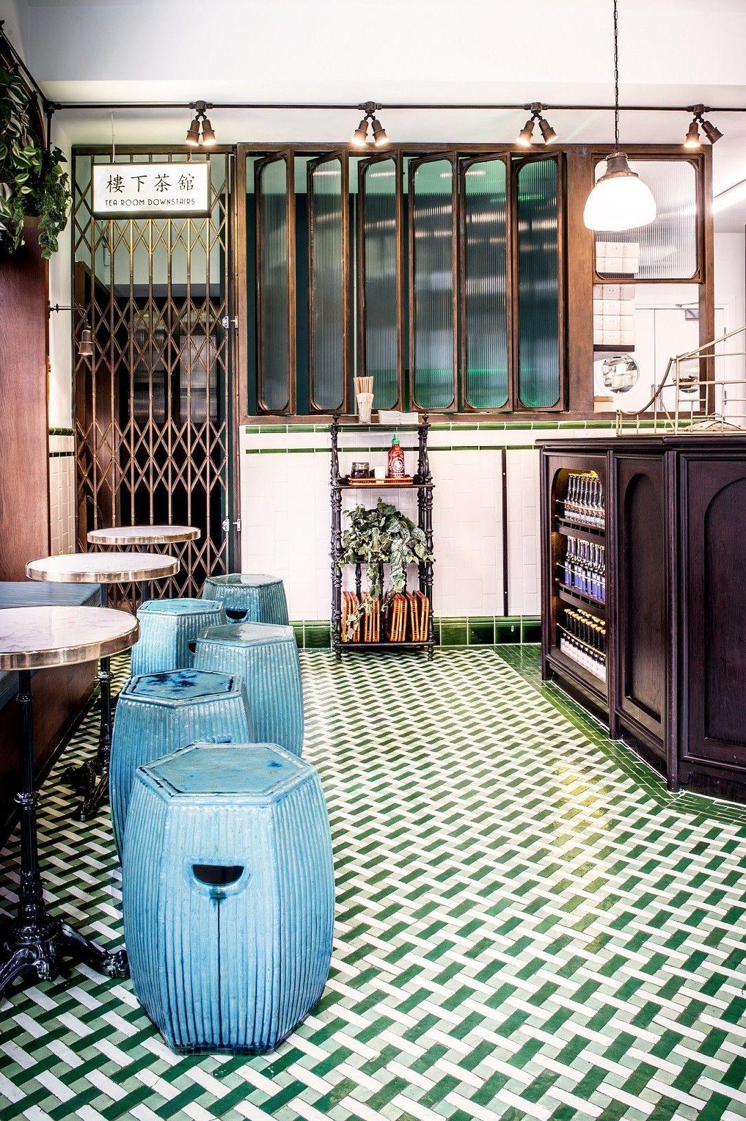 倫敦Bun House03.jpg | 店 裝 | Pinterest | Restaurants, Cafes and on glass house cafe, coffee house cafe, muffin house cafe,