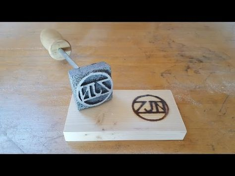 How to make a Branding Iron Logo for a Wood Burning Tool - YouTube #DiyWoodProjectsForDad