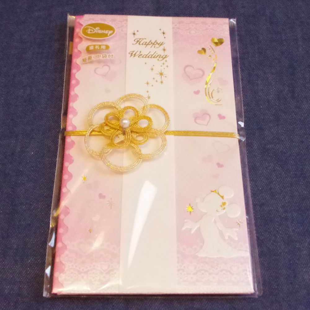 F S Disney Minnie Mouse Decorative Money Envelope For Wedding Japanese Mizuhiki