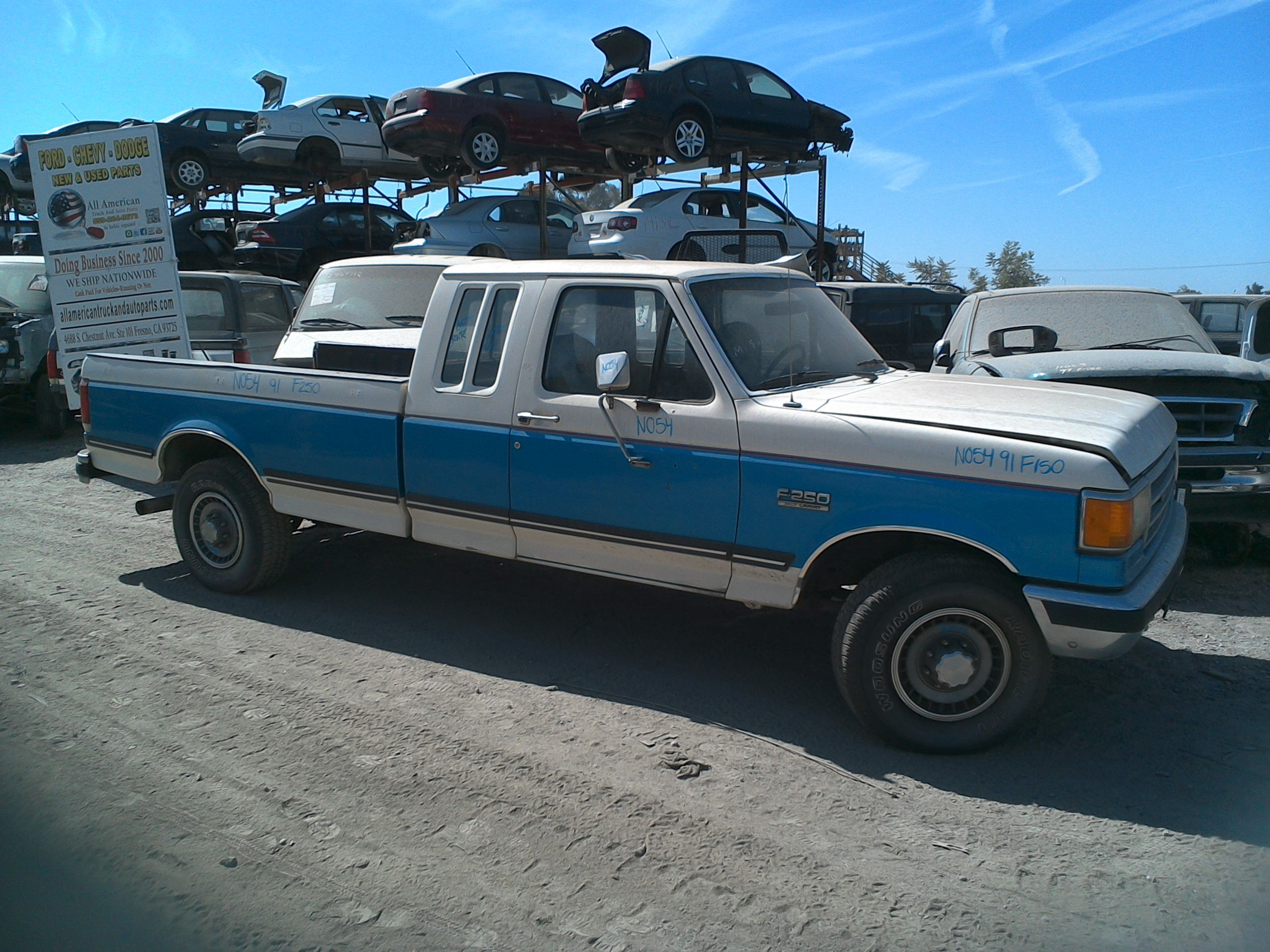 1991 Ford F 250 Hd Supercab 2wd 7 3l With 58k Miles Monster