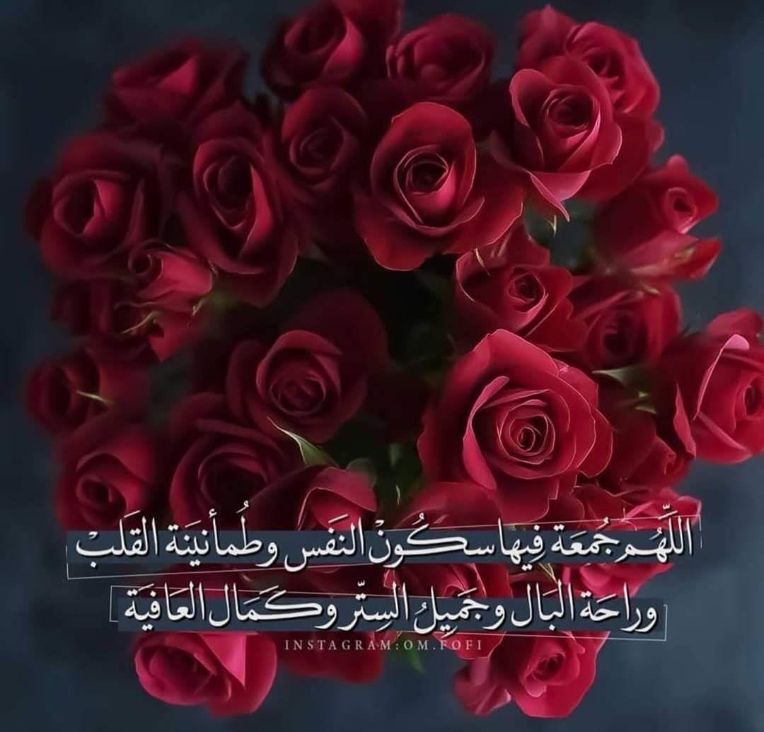 Pin On Duaa Islam