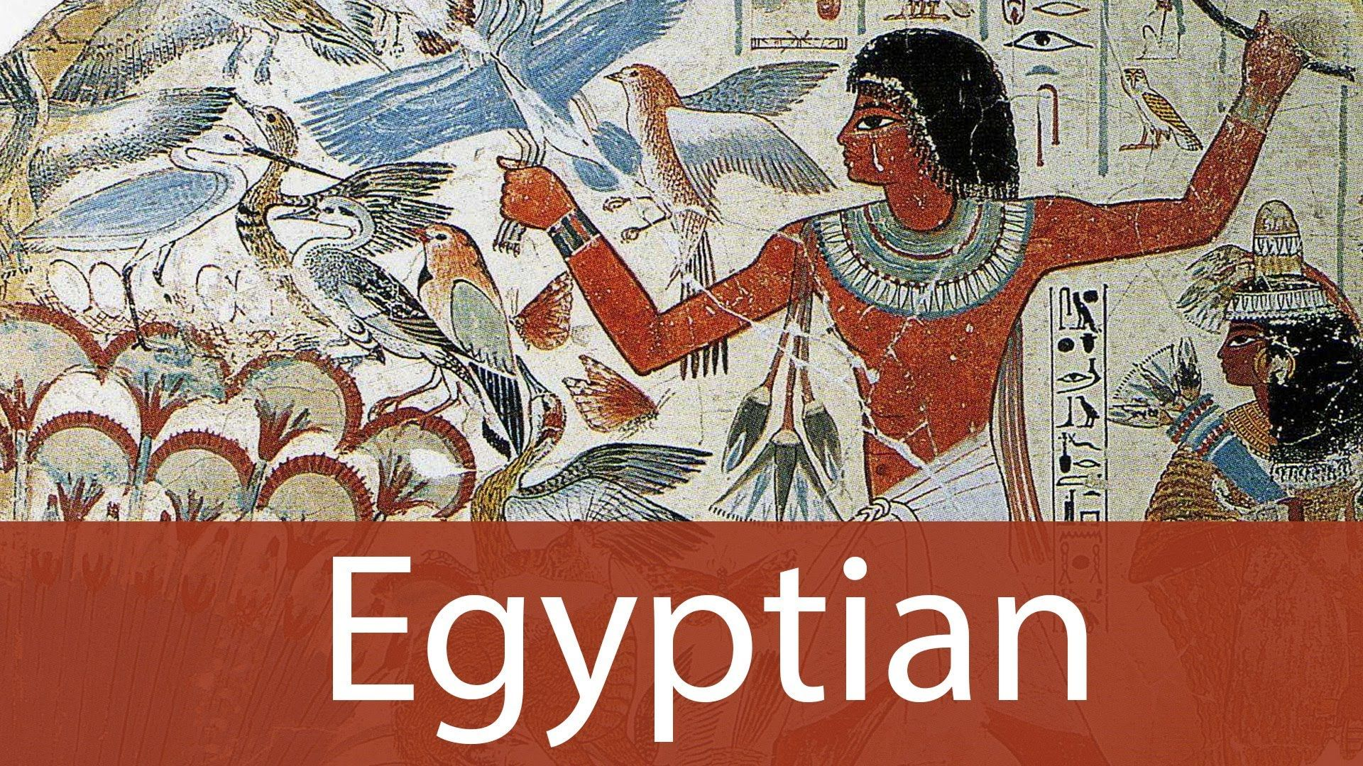 Egyptian Art History From Goodbye Art Academy
