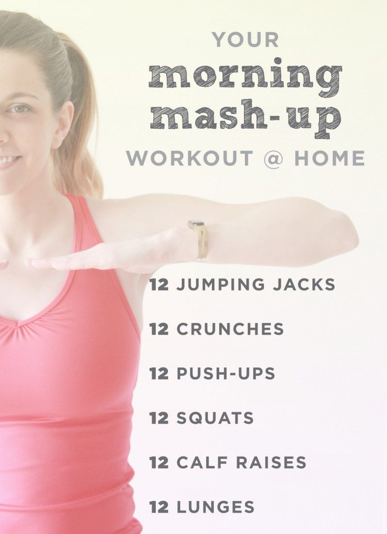Your morning mash-up workout @ home. Inspired by Mira | things i ...